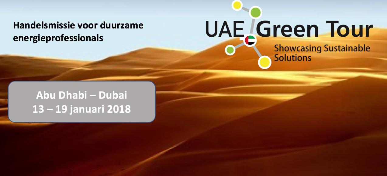 UAE Green Tour 2018