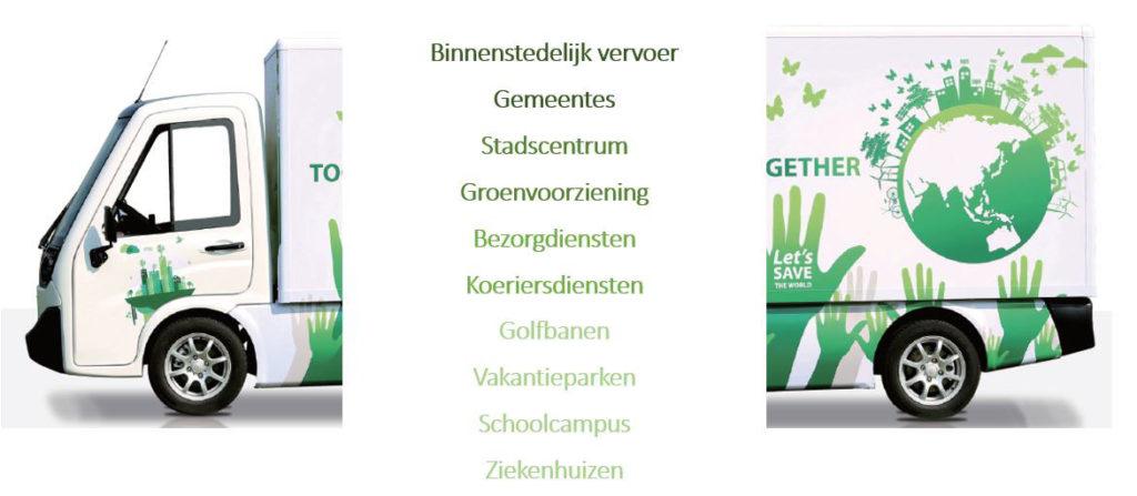 Greenes EV 4