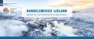 Hansa Green Tour organiseert Handelsmissie IJsland